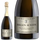 Personalised Valentines Prosecco - Bronze Effect