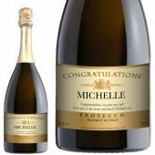 Personalised Congratulations Prosecco