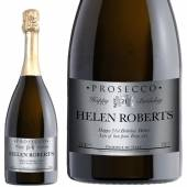 Personalised Silver Birthday Prosecco