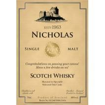 Personalised Any Occasion Single Malt & Tumblers