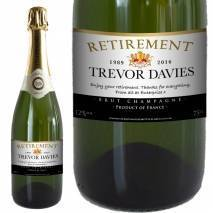 Personalised Retirement Champagne - Grey