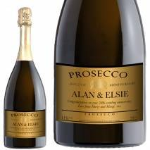Personalised Golden Anniversary Prosecco - All Gold
