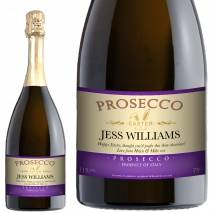 Personalised Easter Prosecco